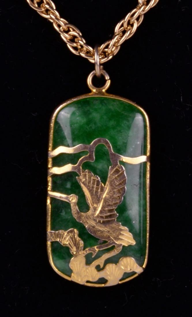 CHINESE JADE PENDANT WITH CHAIN - 2