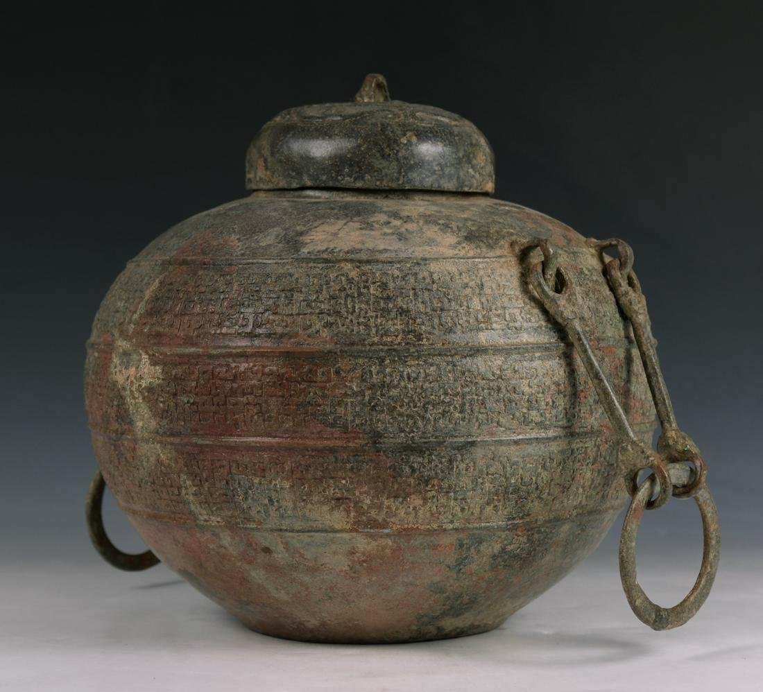 CHINESE WESTERN HAN DYNASTY BRONZE HANDLED VESSEL - 3
