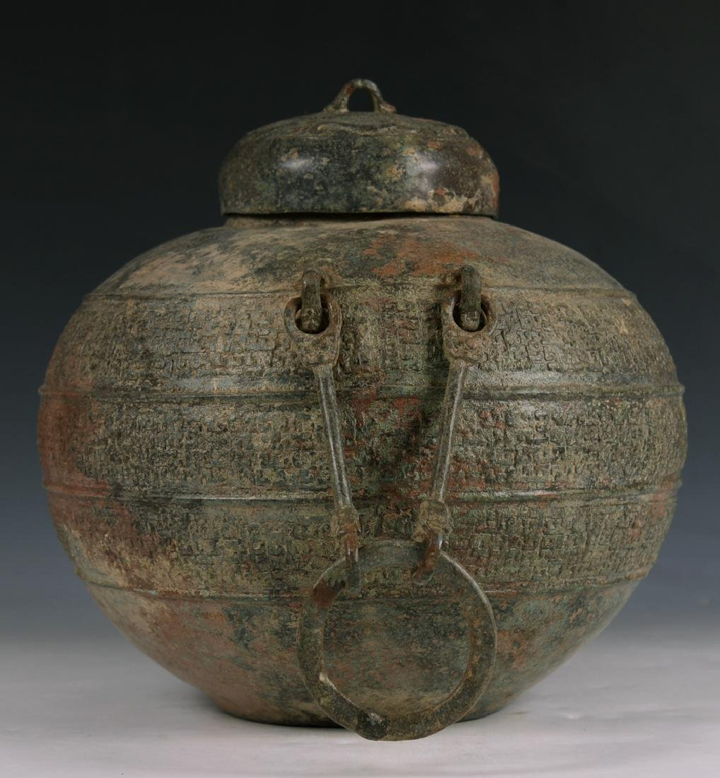 CHINESE WESTERN HAN DYNASTY BRONZE HANDLED VESSEL - 5