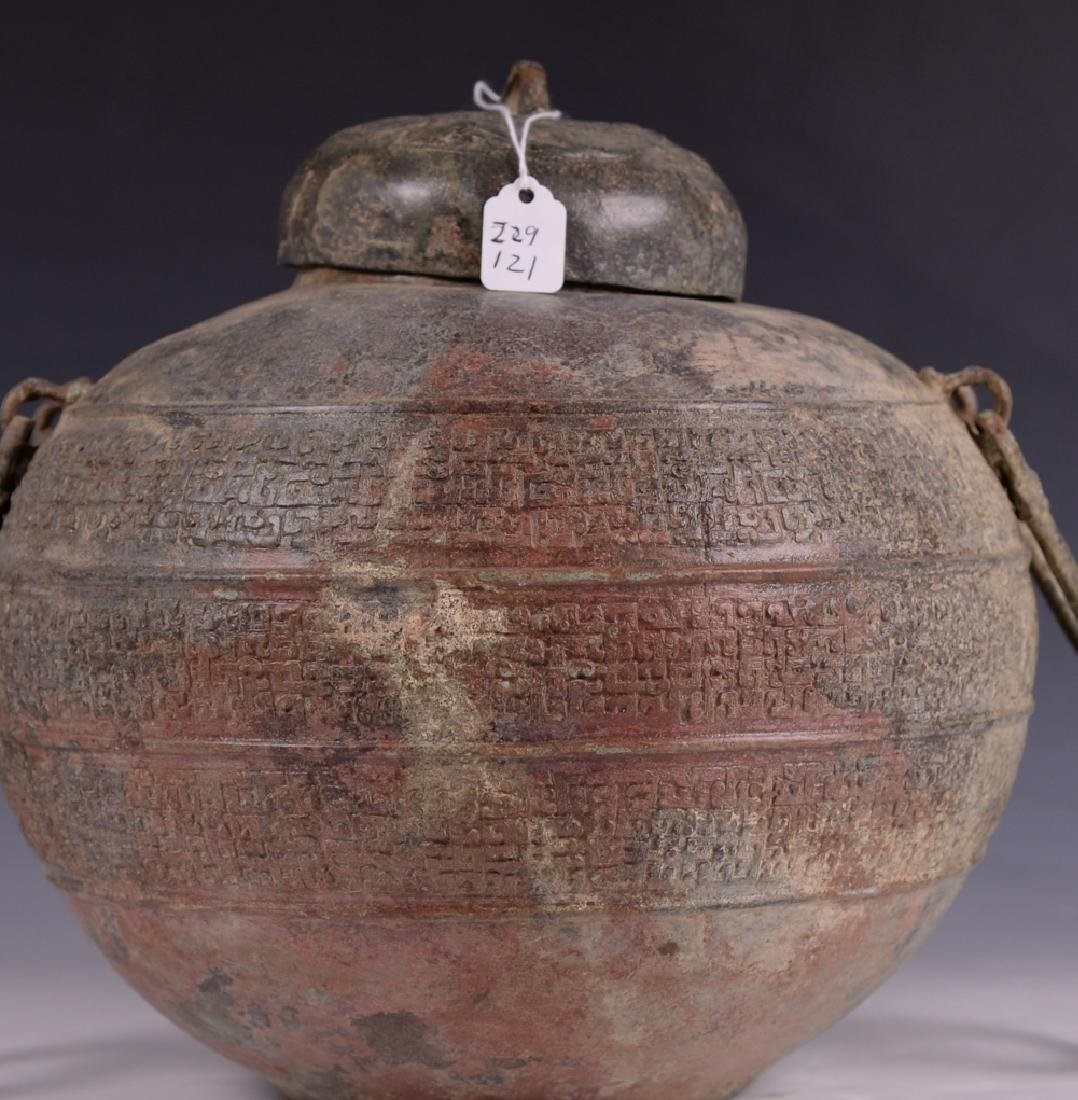 CHINESE WESTERN HAN DYNASTY BRONZE HANDLED VESSEL - 9
