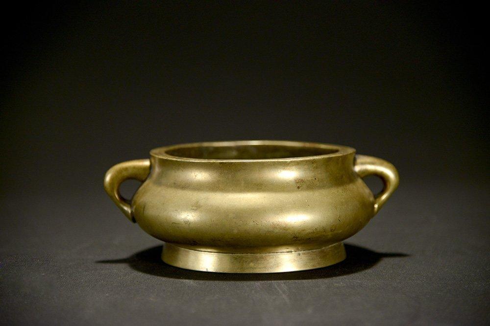 A Bronze Wine Vessel, Hu