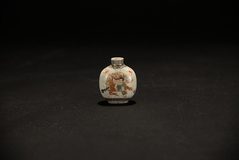 A Enamel-Painted Snuff Bottle