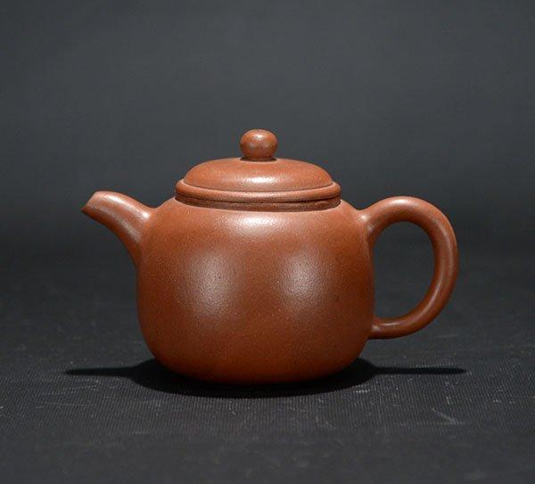 A Yixing Teapot marked Gu Jingzhou