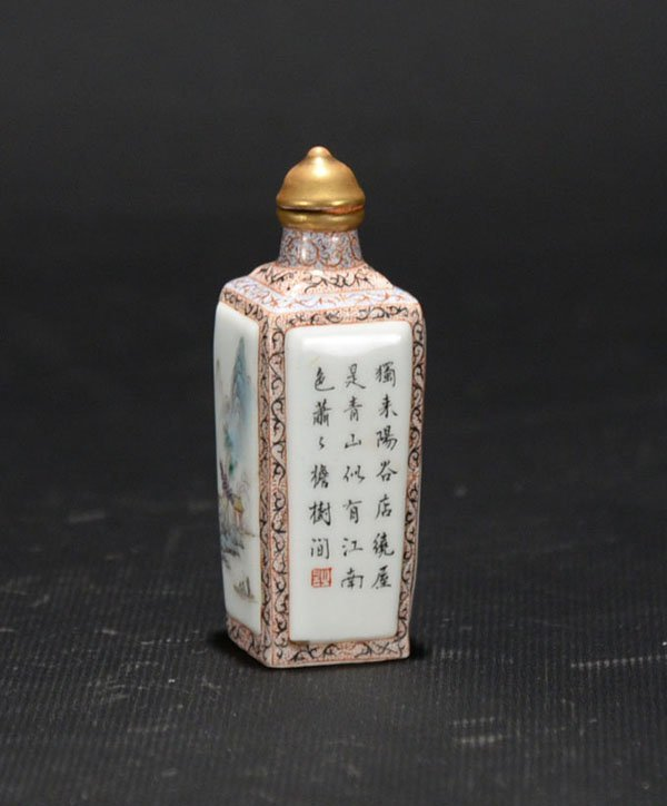 A Famille Rose Square Snuff Bottle