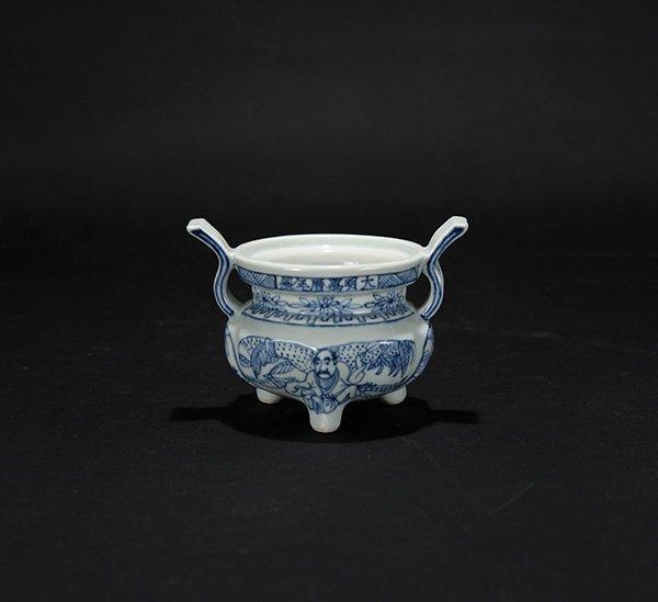 A Qinghua Tripod Censer