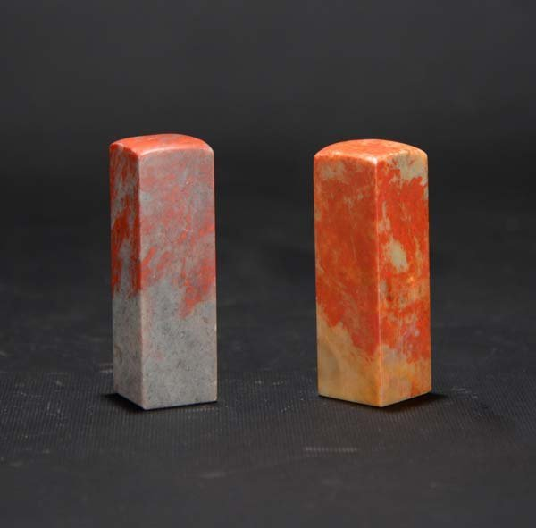 A Pair of Soapstone Seals