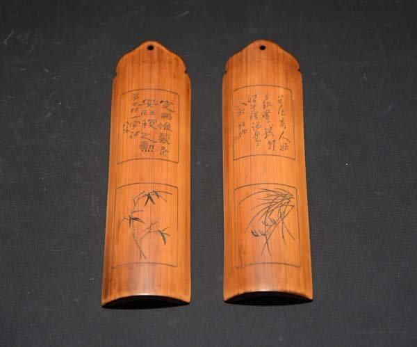 A Pair of Bamboo Wristrest