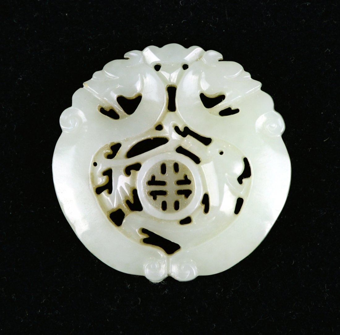 A Jade Pendant with Dragon Pattern