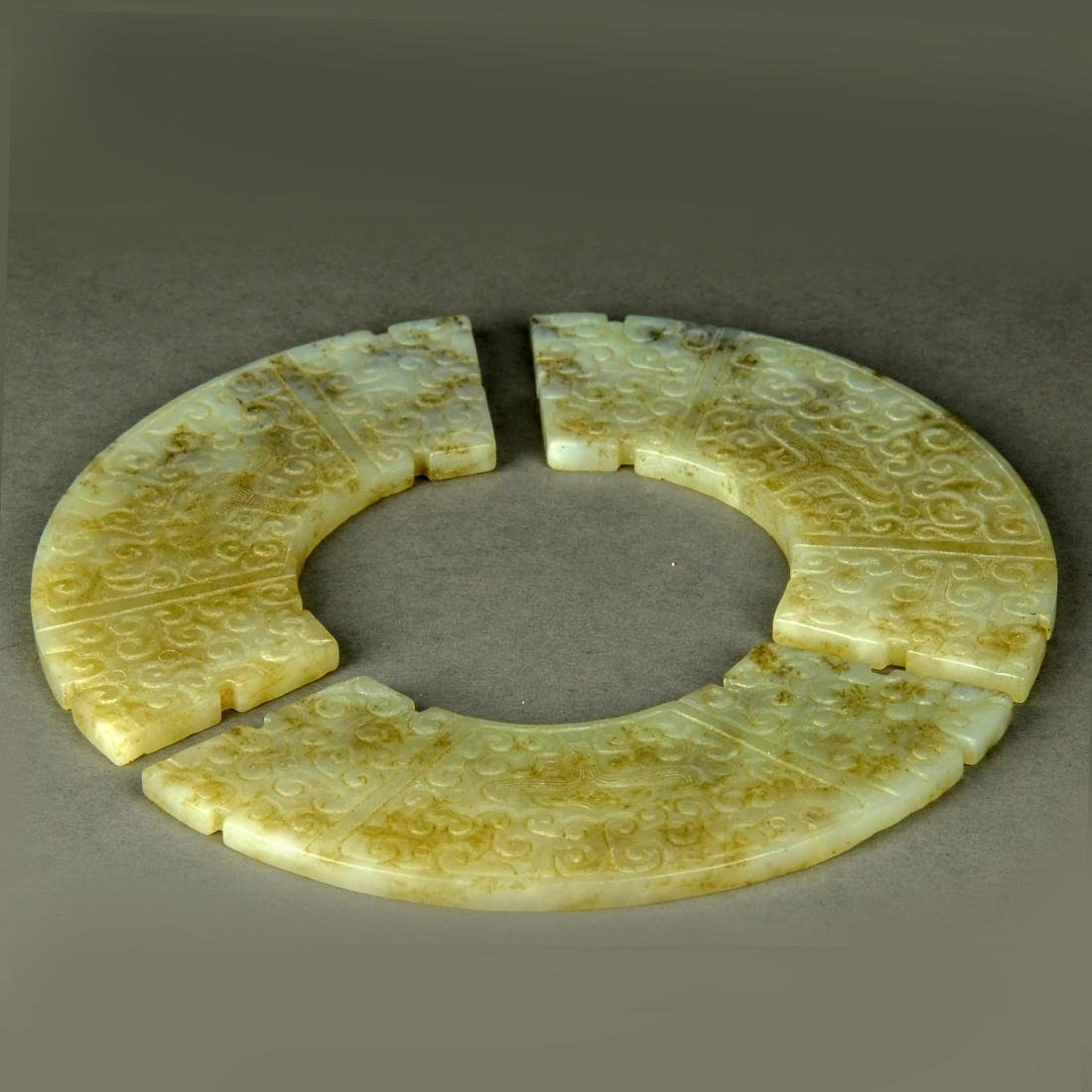 Chinese three sectioned Embossed Jade Bi Disc