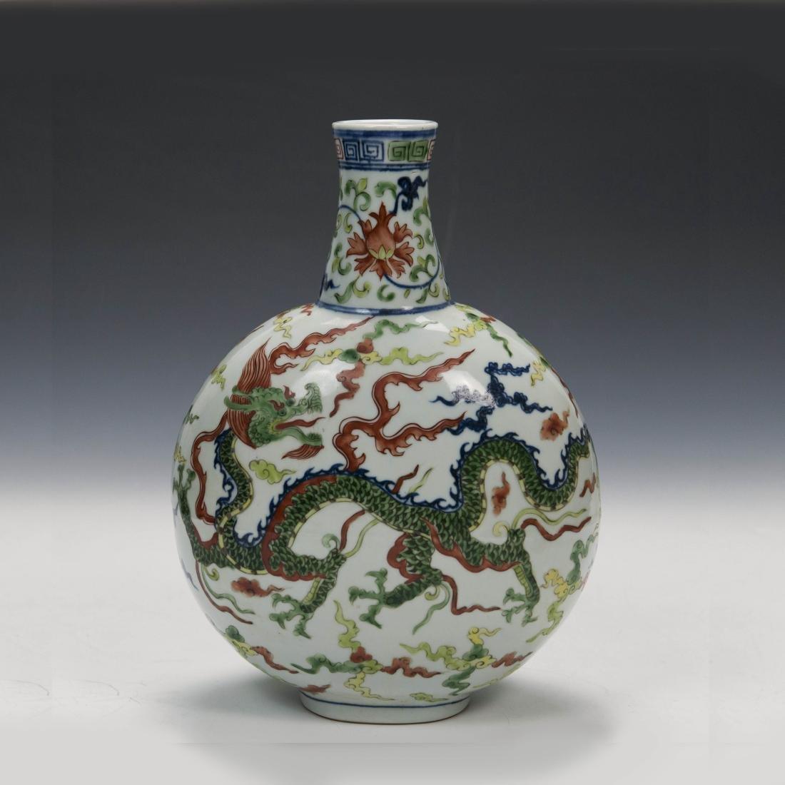 Chinese Wu Cai Moon Flask
