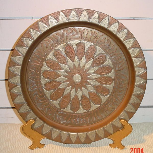 5: Copper Tray with Silver Inlays