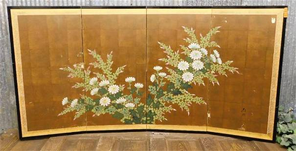 FLORAL SCREEN 3X6 SOME DAMAGE