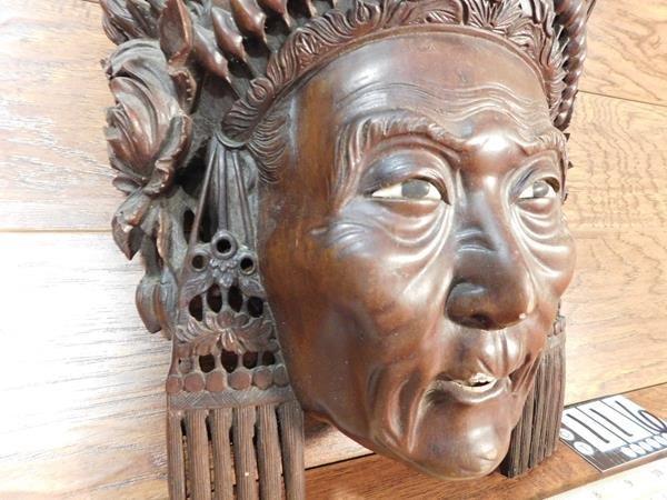 Heavily carved BALI MASK Lot 116