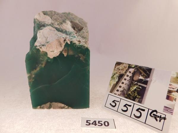 555 GRAM ROCK STONE SPECIMEN LAPIDARY ROUGH - 3