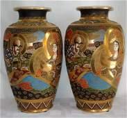 pair of antique imperial Satsuma vases