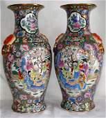 pair of porcelain Rose Medallion vases