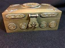 Yellow Jade Oriental Cigarette Box