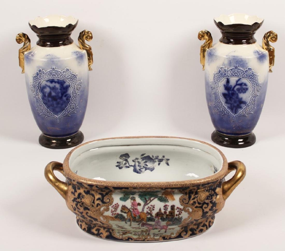 3 PC. MISC. LOT OF CHINESE EXPORT PORCELAIN
