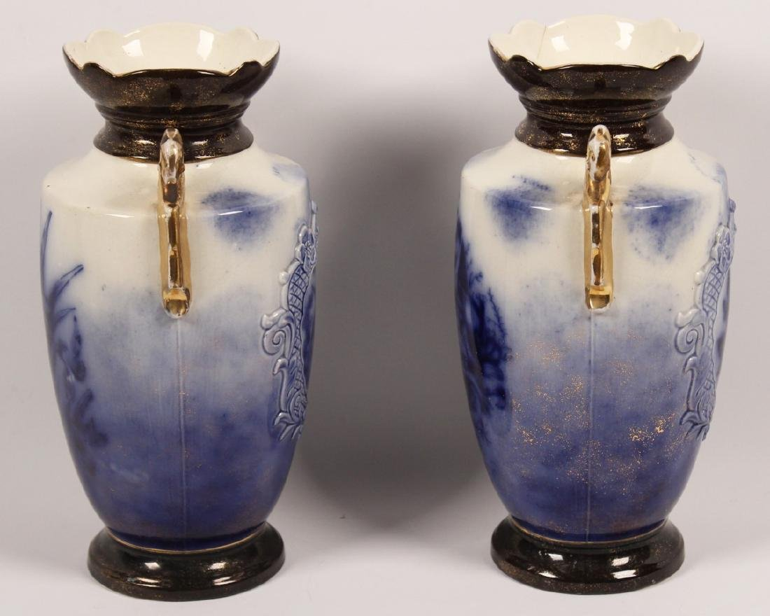3 PC. MISC. LOT OF CHINESE EXPORT PORCELAIN - 2