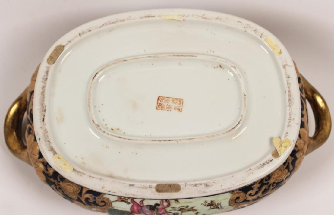 3 PC. MISC. LOT OF CHINESE EXPORT PORCELAIN - 4