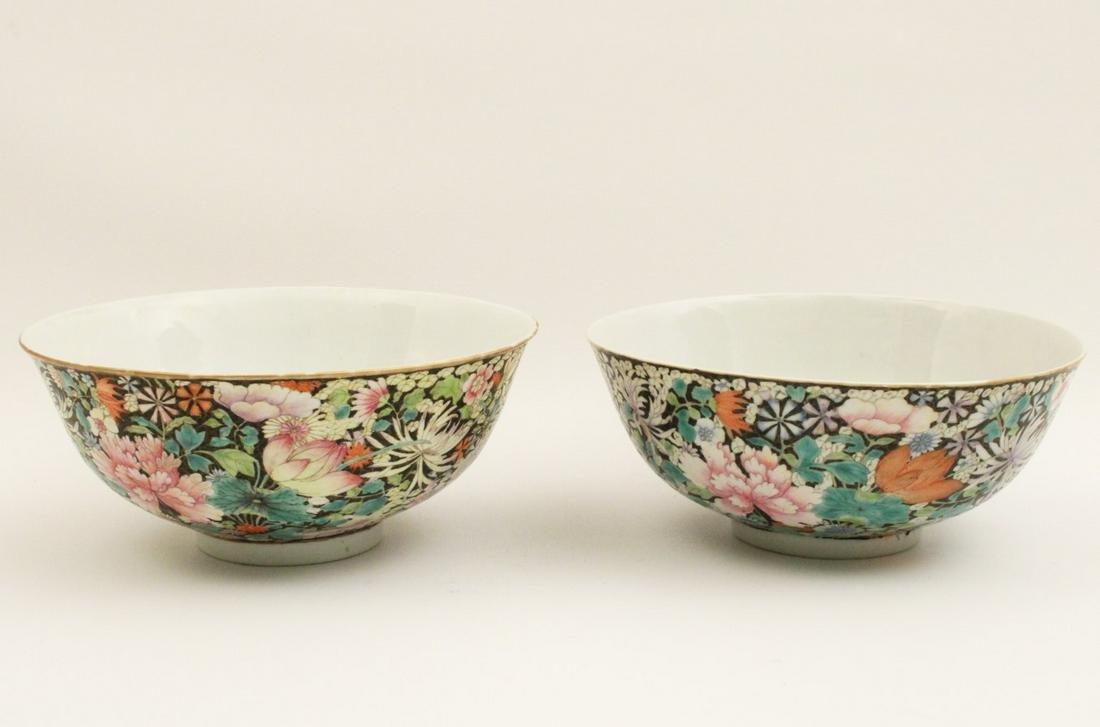 Pr of Qing dynasty enamel footed bowls