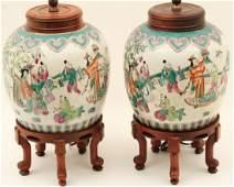 PR. OF FAMILLE PORCELAIN DECORATED GINGER JARS, AS