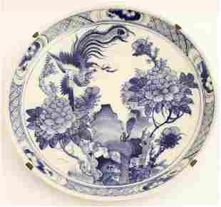 """EARLY BLUE/WHITE 16"""" CHINESE PORCELAIN CHARGER"""