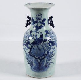 "17"" Chinese Porcelain Double Handled Vase"