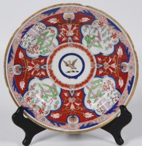 Early Chinese Export Plate