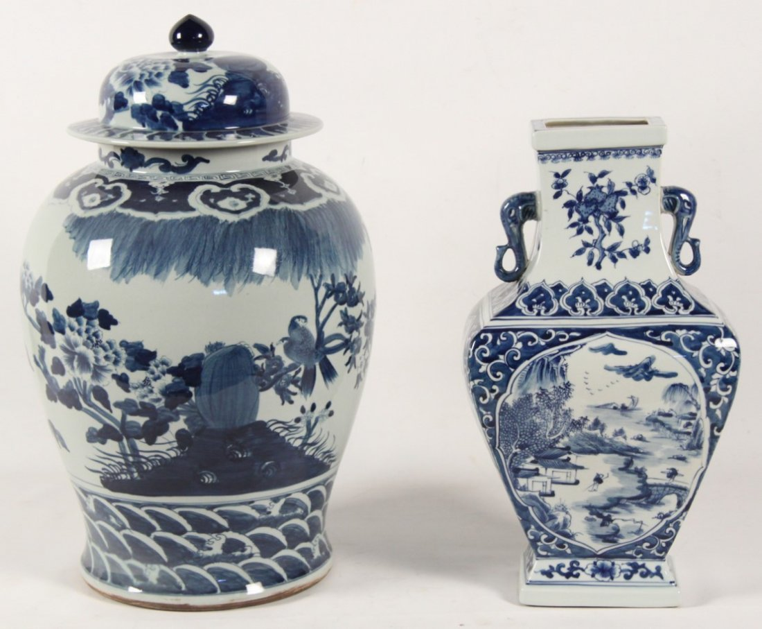 2 PIECE MISCELLANEOUS LOT OF CHINESE BLUE AND WHITE