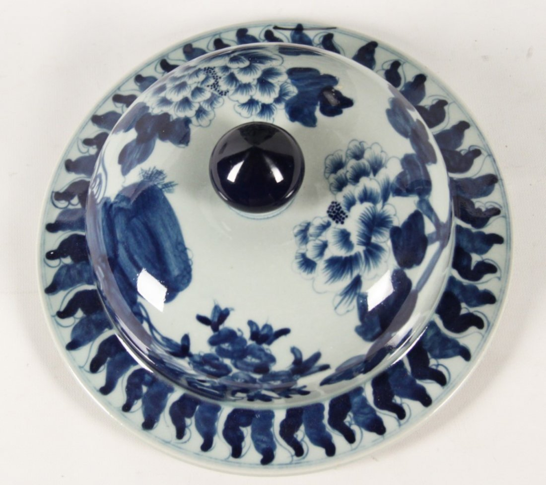 2 PIECE MISCELLANEOUS LOT OF CHINESE BLUE AND WHITE - 5