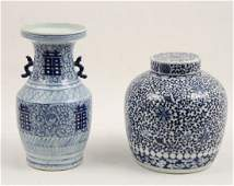 2 PC MISC LOT OF BLUE AND WHITE ORIENTAL PORCELAIN