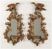 PAIR OF ENGLISH CARVED GILT WOOD MIRRORS
