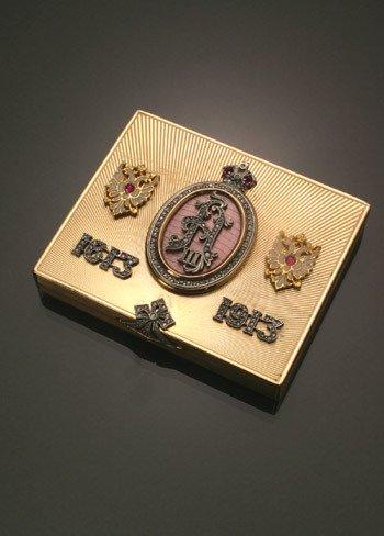 17: Russian Style 14-Karat Yellow Gold, Diamond, Ruby a