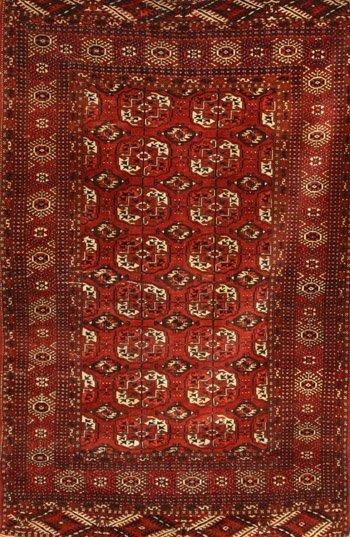 1009: Yomud Turkoman Rug First Quarter 20th Century