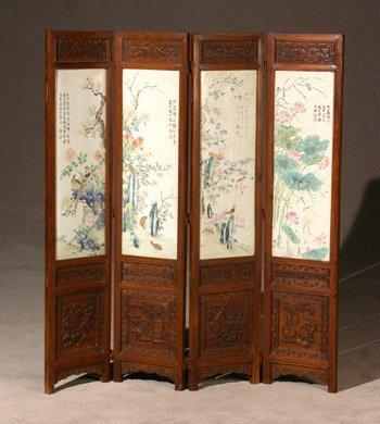 1089: Chinese 'Famille Rose' Mounted Hardwood Four-Pane