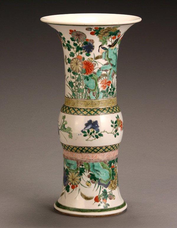 13: Chinese 'Famille Verte' Gu-Form Vase 20th Century