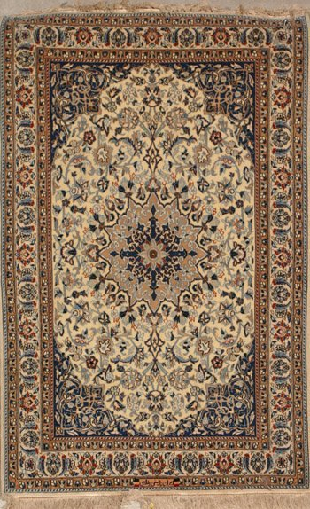2001: Isphahan Partial Silk and Wool Rug Signed, Post 1
