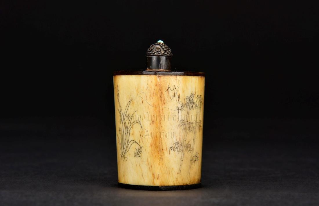CARVED 'POETRY AND PAINTINGS' SNUFF BOTTLE
