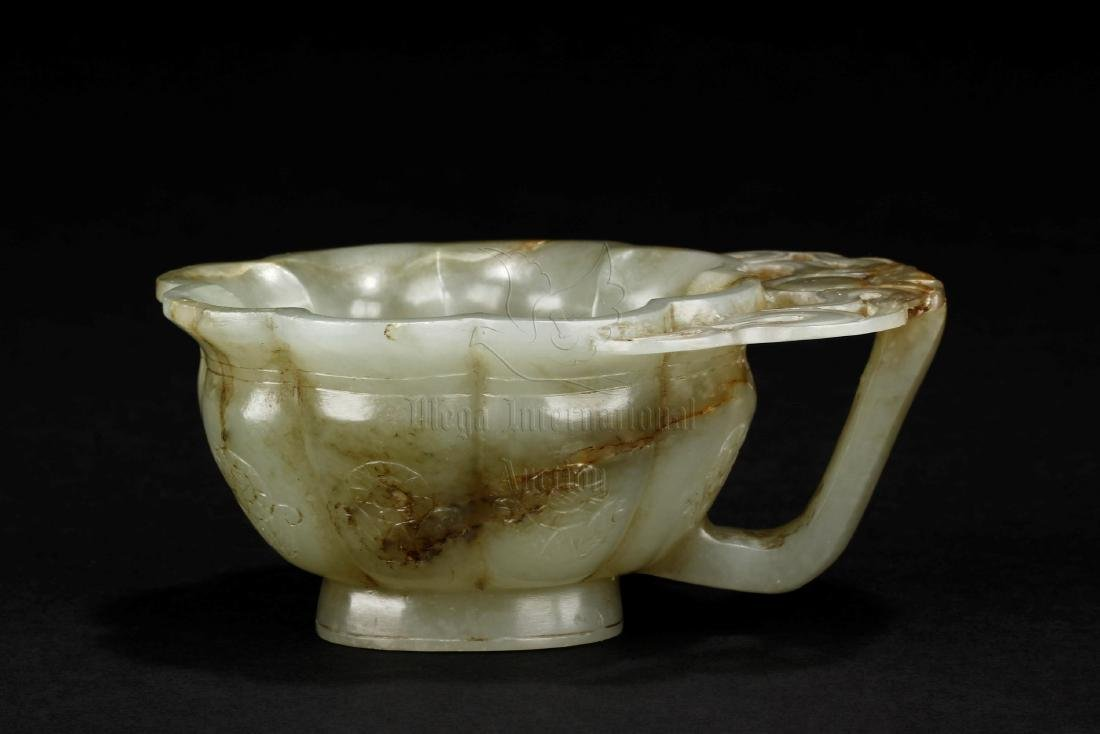 CARVED CELADON JADE CUP