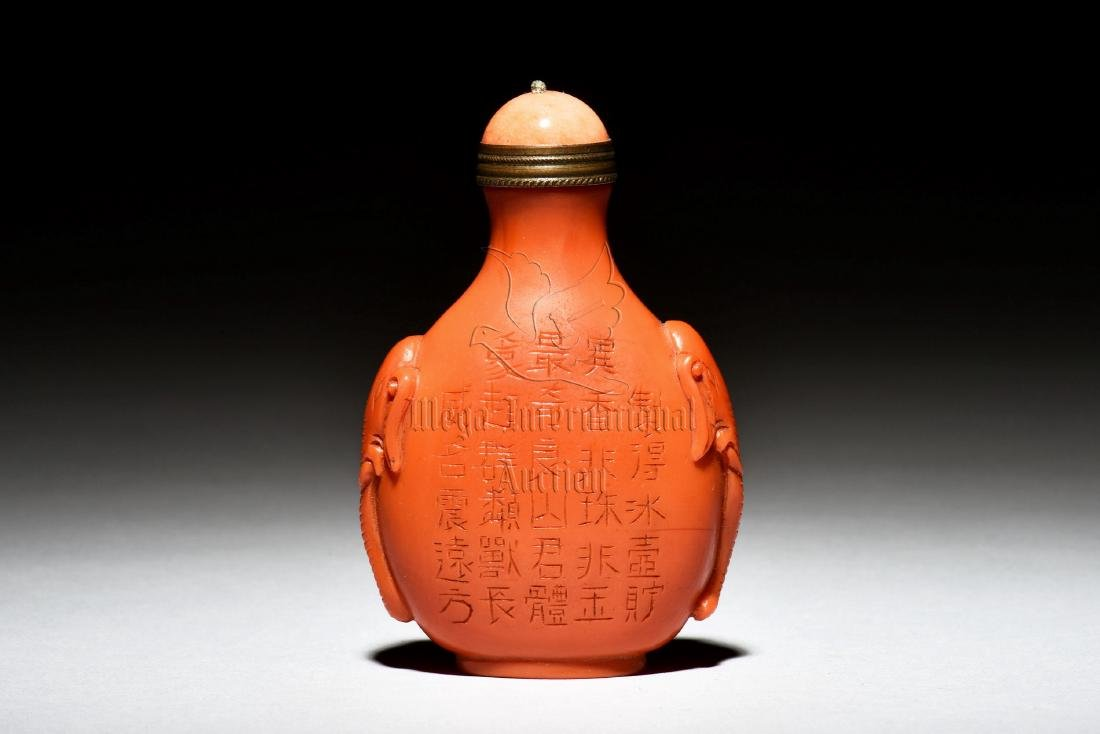 RED GLASS SNUFF BOTTLE 'POETRY'