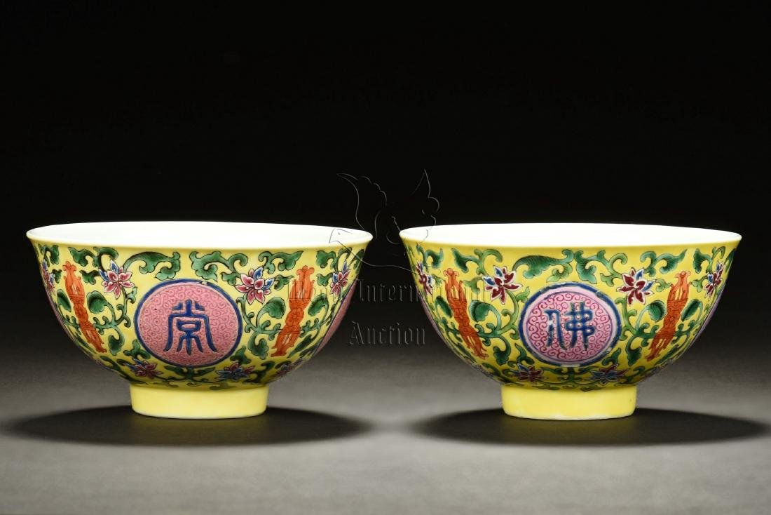 PAIR OF ENAMEL COLORED BOWLS