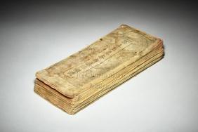 A Folded Book Manuscript