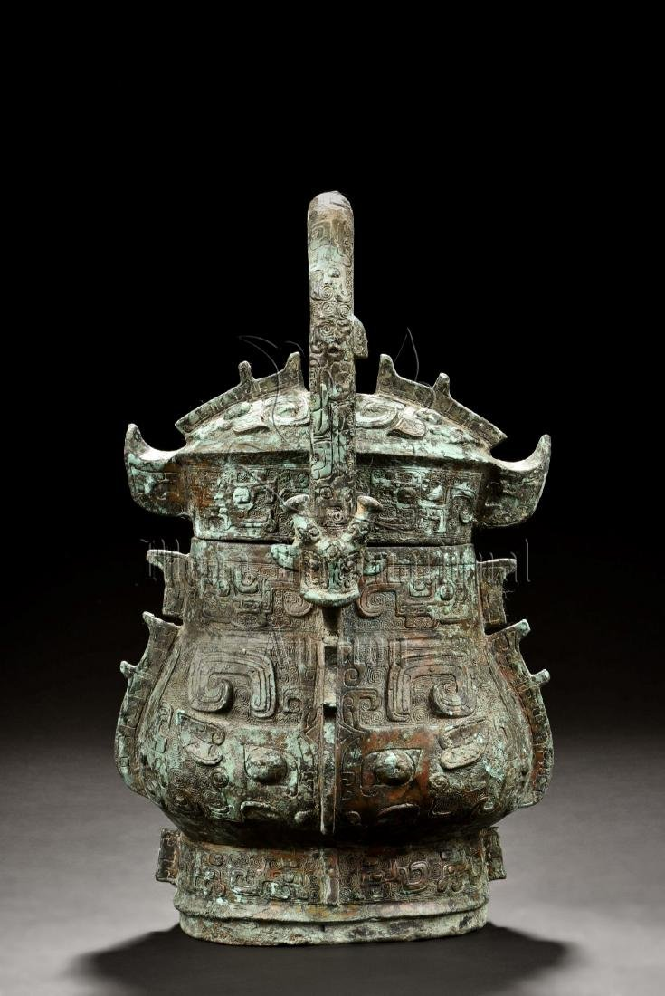 ARCHAIC BRONZE CAST RITUAL VESSEL, YOU - 2