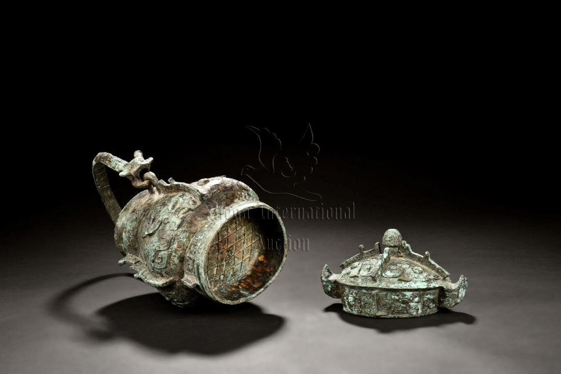 ARCHAIC BRONZE CAST RITUAL VESSEL, YOU - 4
