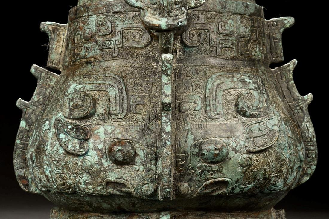 ARCHAIC BRONZE CAST RITUAL VESSEL, YOU - 7