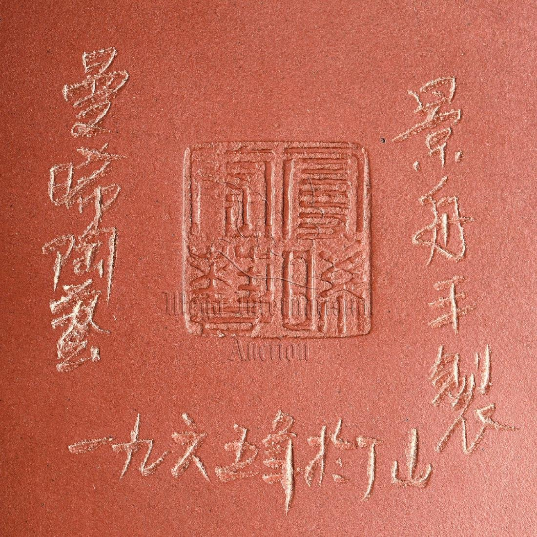 YIXING ZISHA 'CHAIRMAN MAO' TEAPOT - 4
