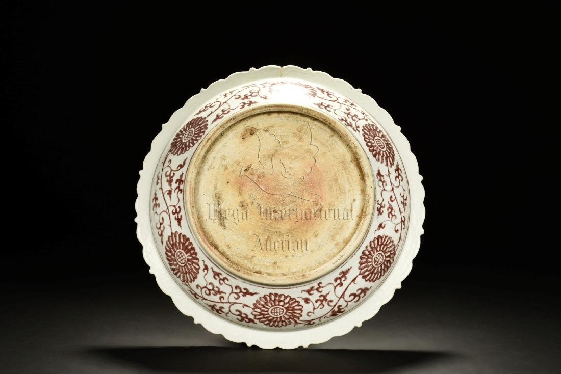 UNDERGLAZED RED 'FLOWERS' DISH - 5