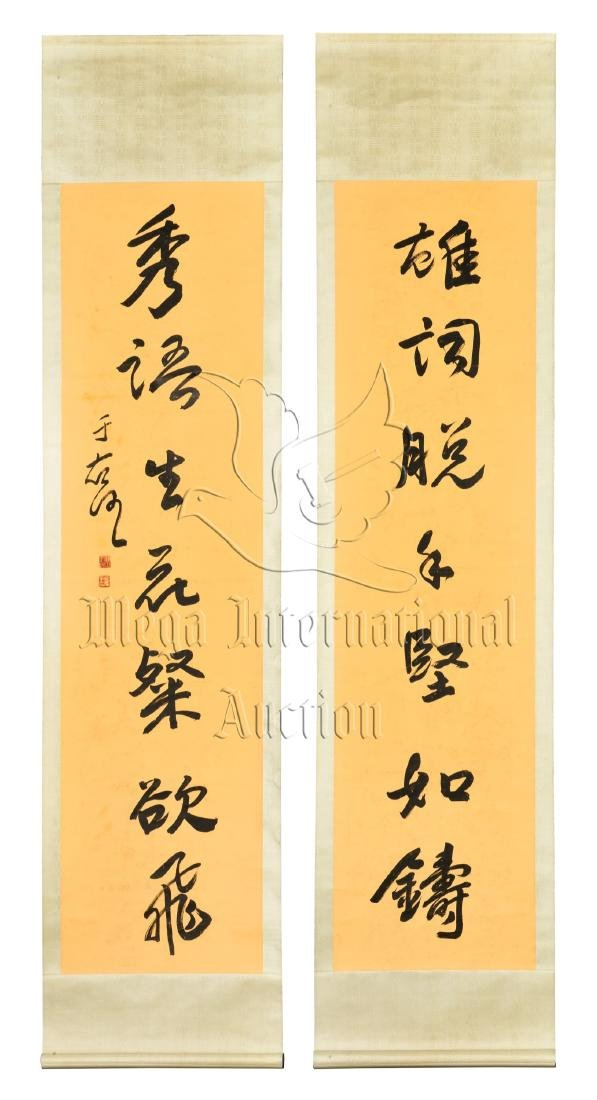 YU YOUREN: PAIR OF INK ON PAPER RHYTHM COUPLET
