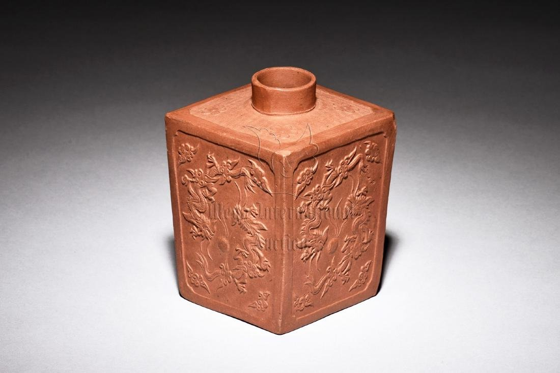 YIXING ZISHA STONEWARE RECTANGULAR 'DRAGONS' JAR